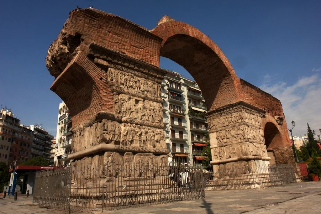 Arca lui Galerius