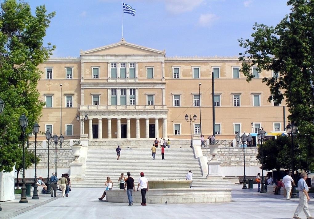 Piata Syntagma