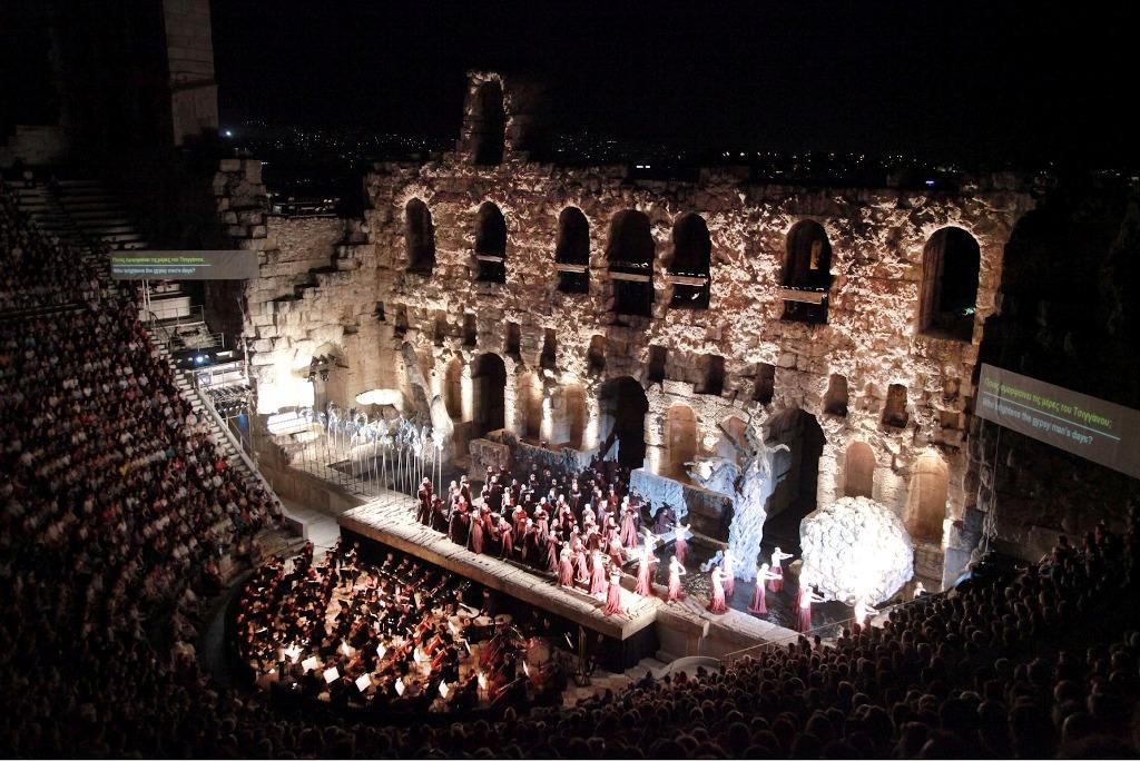 Teatrul Herod Atticus