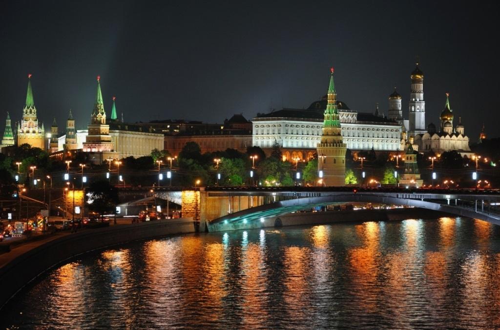 Moscova - Rusia