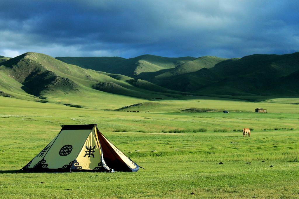 Paralela 45 Mongolia