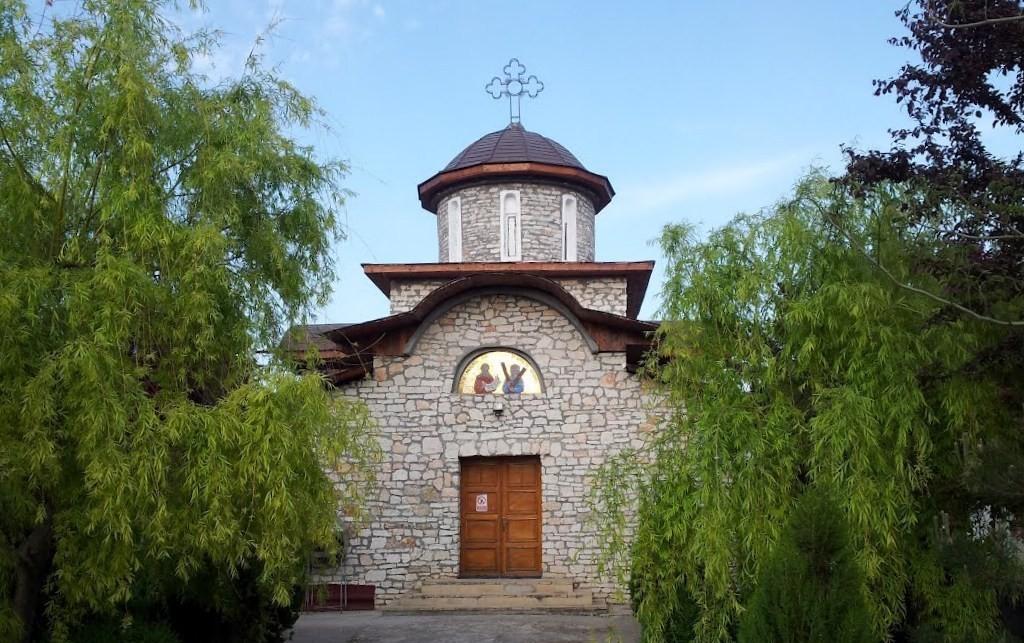 Biserica Vama Veche